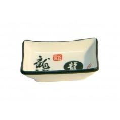 Indelis padažui (Kanji)